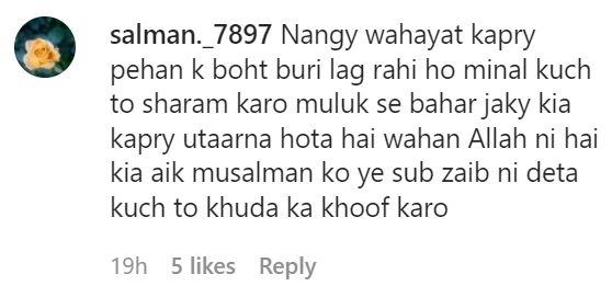 Ahsan Mohsin Ikram Slams Haters