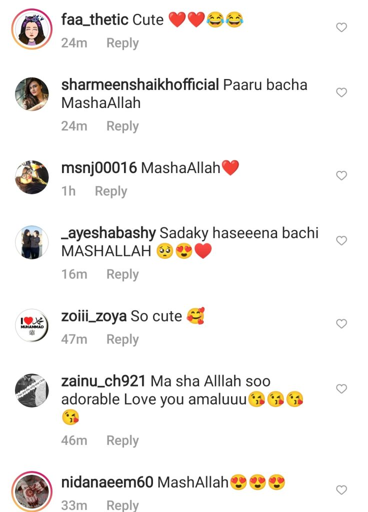 Adorable Amal Muneeb Being Possessive About Her Doll