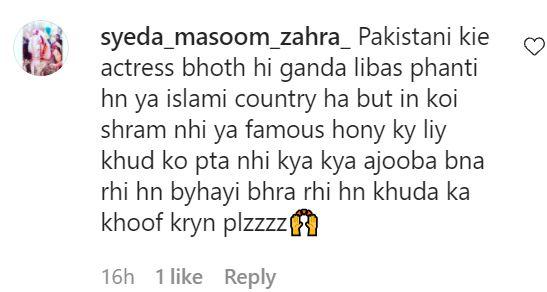 Mahira Khan Under Severe Criticism For Her Dressing At LSA'21