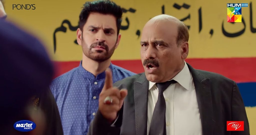 Laapata Episode 19 - Fans Criticized Objectionable Scene