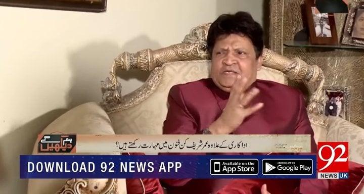 Umer Sharif Shared His Dream About Prophet Muhammad PBUH